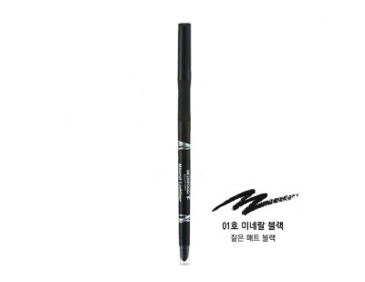 Skinfood Mineral Lash Liner Smudge-Proof & Soft-Sliding #1 Mineral Black