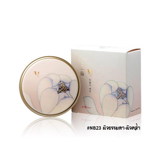 TheFaceShop Myeonghan Miindo Lin Two-Way Cake Pact SPF35 PA+++ #NB23 ผิวธรรมดา-ผิวคล้ำ