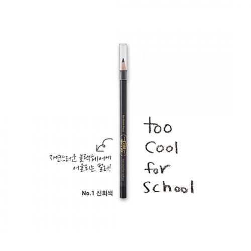 Too Cool For School Art Class Eye Sketch Pencil #1 ดำ