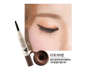 Witch's Pouch Easy Drawing Gel Eyebrow #1 น้ำตาล