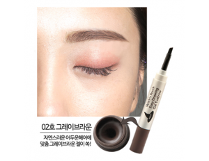 Witch's Pouch Easy Drawing Gel Eyebrow #2 น้ำตาลเข้ม