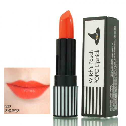 Witch's Pouch POPO Lipstick #S20 Grapefruit Orange