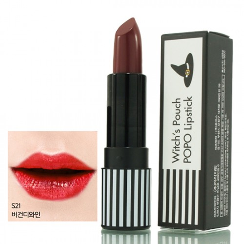 Witch's Pouch POPO Lipstick #S21 Burgundy Wine