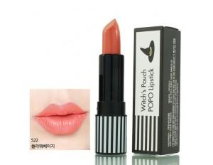 Witch's Pouch POPO Lipstick #S22 Beige Flower
