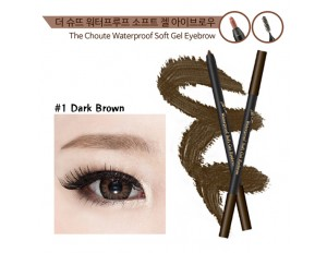 Witch's Pouch The Choute Waterproof Soft Gel Eyebrow #1 น้ำตาลเข้ม