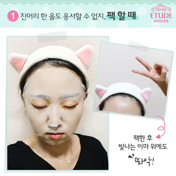 My Beauty Tool Lovely Etti by Etude House #10
