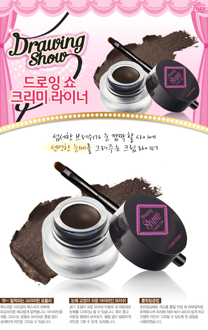 Etude House Drawing Show Creamy Liner #BK802 Black
