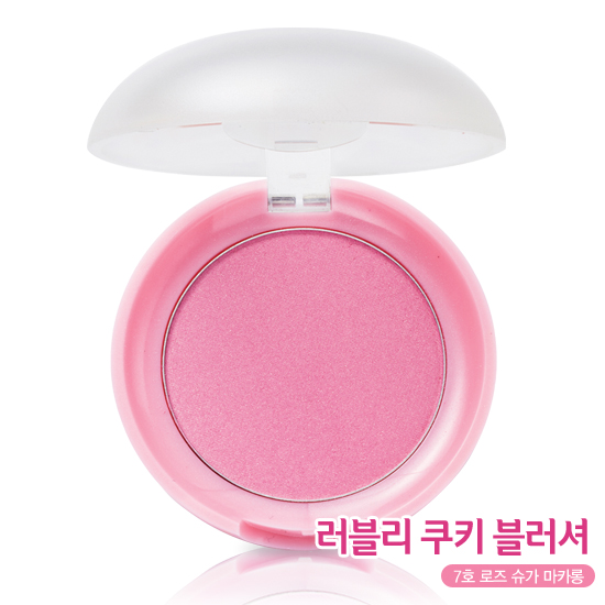 Etude House Lovely Cookie Blusher #1