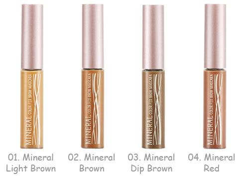 Skinfood Mineral Color Fix Brow Mascara มาสคาร่าปัดขนคิ้ว เปลี่ยนสีคิ้วอย่างเป็นธรรมชาติให้เข้ากับสีผมของคุณได้ง่าย ๆ และยังมีสารสกัดจากธรรมชาติที่จะช่วยบำรุงให้ขนคิ้วไม่เสีย และบำรุงรากขนคิ้วให้แข็งแรงอีกด้วย